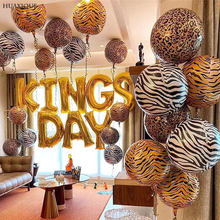 22inch 4D Animal Pattern Leopard Foil Balloon Jungle Forest Party Baby Shower Birthday Party Supplies Helium Balloon Decoration