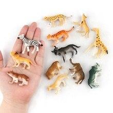 Животные Из Зоопарка-Игровой Набор животных-детские забавные игрушки