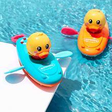 Детская игрушка для игр в воде, гребная лодка, утка, плавающая заводная цепочка для купания, заводная детская игрушка для развлечения в воде ...