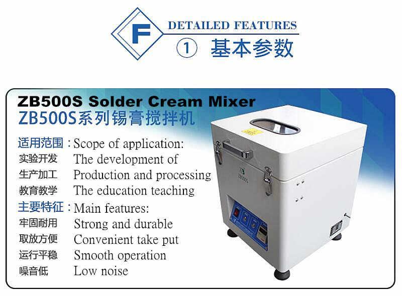 Otomatis SMT Solder Paste Mixer ZB500S untuk Perbaikan PCB Solder Station 500-1000G