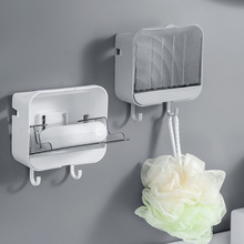 Punch-free Soap Storage Rack Self Draining Soap Holder With Towel Hook Wall-mounted Draining Dish Kitchen Bathroom Accessories
