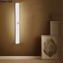 Ночной светильник s Спальня светодиодный для шкафа под шкаф