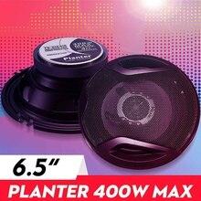 6,5-дюймовый 4-полосная коаксиальная автомобильная акустическая Динамик Высококачественная стереосистема сабвуфер коаксиальный Динамик автомобиля универсалов аудиотехника пара с кабелем