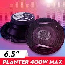 Alto-falante coaxial automotivo de 6.5 pol., 4 vias, alta fidelidade, estéreo, subwoofer, alto-falante coaxial, equipamento de áudio par com cabo