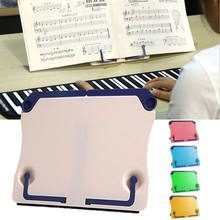 New Folding Adjustable Desktop Sheet Music Stand Holder Table Top Cook Book Stand UK(China)