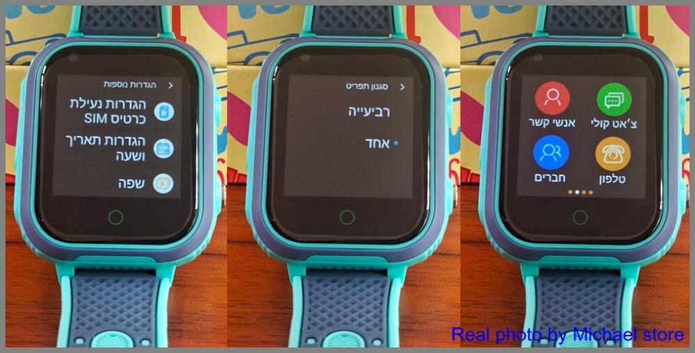 Hb72313f28a8a475588f0a6191da0f6ceu LT21 4G Smart Watch Kids GPS WIFI Video Call SOS IP67 Waterproof Child Smartwatch Camera Monitor Tracker Location Phone Watch
