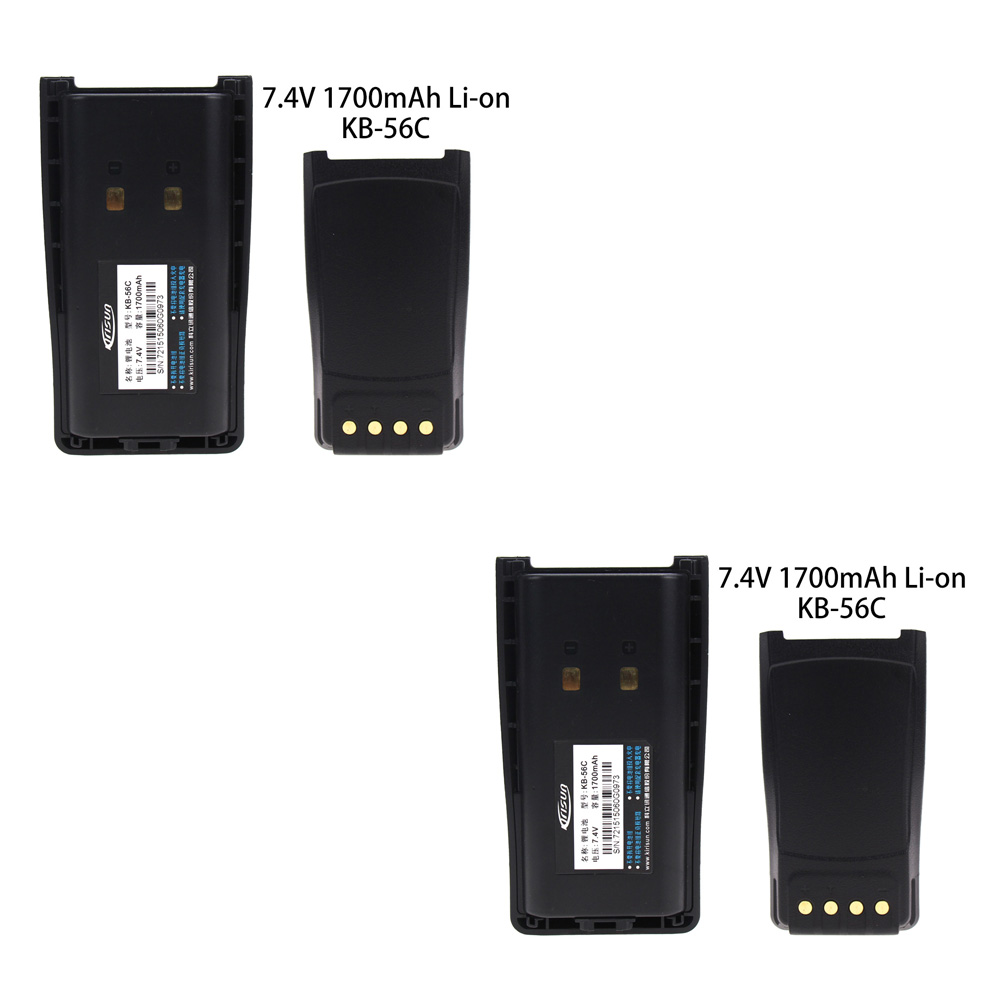 2X Two Way Radio Battery For Kirisun KB-56C KBC-56C 1700mAh  Rechargeable Battery For Kirisun FP-560 PT-560