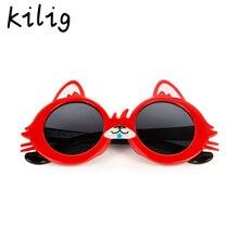 Kilig Cute Baby Pink Sunglasses Kids Animal Squirrel Cartoon UV400 Sun Glasses Children Eyewear for Girls&Boys Gift