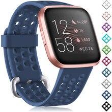 Сменный ремешок для Fitbit Versa/Versa 2, мягкие силиконовые водонепроницаемые наручные аксессуары, ремешок для часов для браслета Fitbit Versa 2