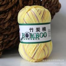 High Quality 50g Soft and Smooth Natural Bamboo Cotton Hand Woven Yarn Baby Cotton Crochet Knitted Fabric(China)