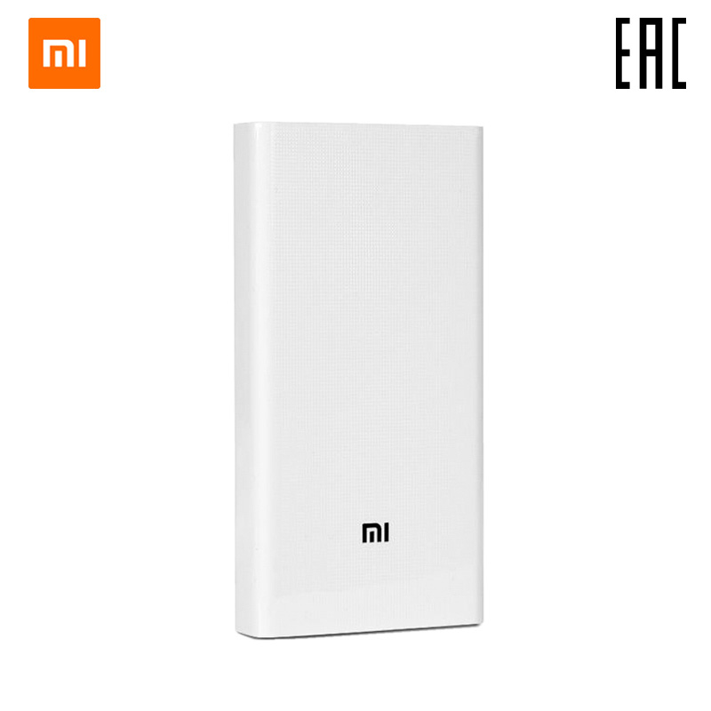 Bateria externa xiao mi mi power bank 2c 20000