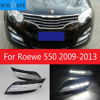 2pcs For Roewe 550 2009~2013year daytime light car accessories LED DRL headlight for Roewe 550 fog light