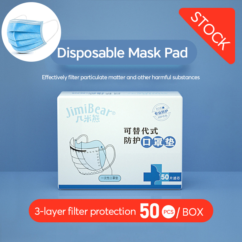 50Pcs Disposable Mask Pad 3ply Filter Anti-fog Dust Covid 19 Masks Innel Pads PM2.5 One Time Cushion Protective Breathable FFP2