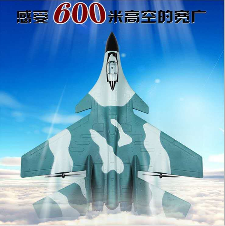 Ultra Large Su Su27 Remote Control Aircraft Ultra Large Fighter Plane Model Airplane Fixed-Wing Drop-resistant King J15 J16