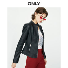 ONLY women's autumn new slim simple short leather jacket | 118310514(China)