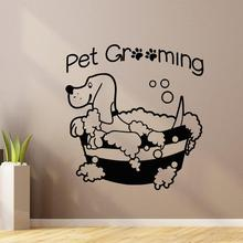 Grooming Salon Wall Decal Dog Vinyl Sticker Vet Shop Pet Animal Art Home Decor