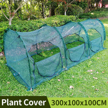 300x100x100CM Outdoor Collapsible Mini Tunnel Plant Cover Garden Removable Anti-bird Mesh Agricultural Mesh Protective Cover