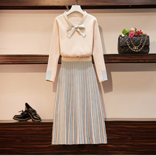 Two Piece Set Women Vintage bow-knot sweaters +  Knitting Skirts FD01