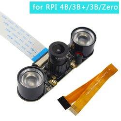 التوت بي 4 وحدة الكاميرا للرؤية الليلية OV5647 5MP قابل للتعديل كاميرا البؤري 2 مستشعر الأشعة تحت الحمراء LED أضواء ل RPI 4 3 صفر ث