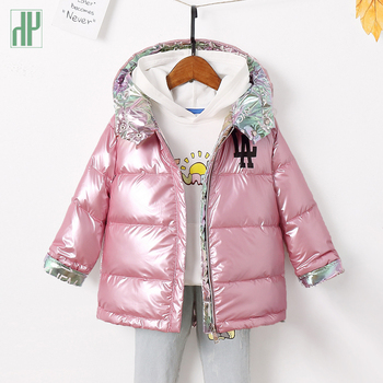 Children's 2020 Fashion Jacket Boys and Girls Warm Hooded Coat Natural Winter Coat 90% Duck Down Long  Jacket For Children цена 2017