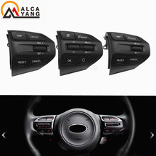 Fast delivery ! For Kia Rio (K2 ) 2016 2017 2018 2019 cruise control buttons switch steering wheel buttons .