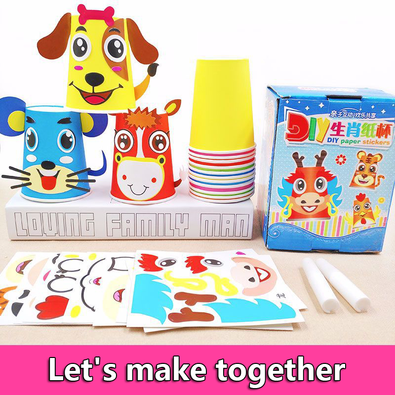 12pcs 3D Animal DIY Handmade Paper Cup Sticker Material Kit Whole Set Kindergarten School Art Educational Toys For Children Gift
