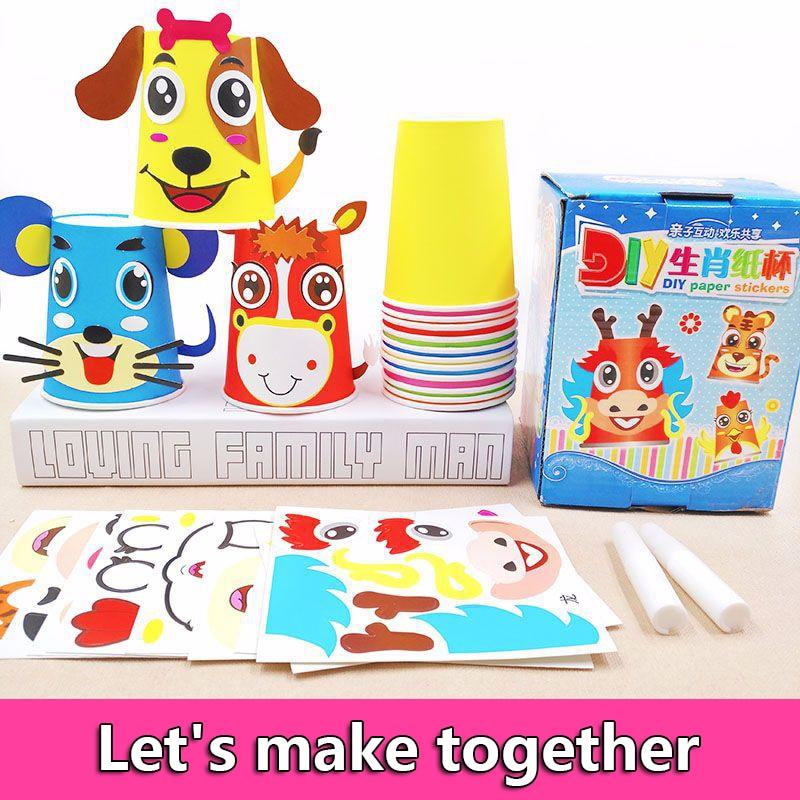 12pcs 3D Animal DIY Handmade Paper Cup Sticker Material Kit Whole Set Kindergarten School Art Educational Toys For Children Gift