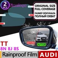 For Audi TT 8n 8j 8s 1998 - 2020 mk1 mk2 mk3 Full Cover Anti Fog Film Rearview Mirror Rainproof Anti-Fog Accessories TTs Sline