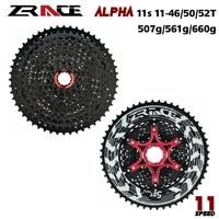 ZRACE Alpha 11s Lightweight Cassette 11 Speed MTB Bike Freewheel 11-46T/50T/52T Bicycle Accessories - Black