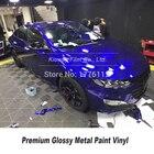 high-end glossy car ...