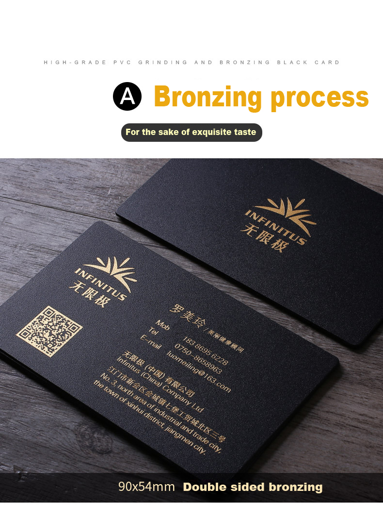 black business card (11)