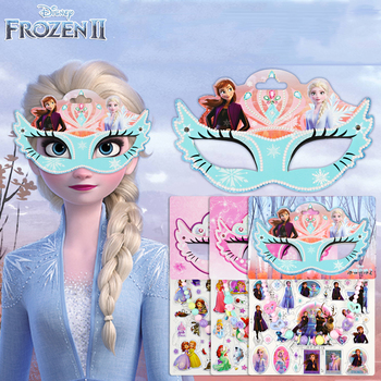Disney Frozen 2 Elsa Sofia the First Princess My Little Pony Kids Stereo Stickers 3D Bubble Small Paste Mask Sticker Party Mask watson hannah little first stickers summer