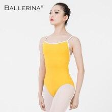 Ballerine ballet justaucorps femmes aéraliste pratique danse Costume blanc bord fronde gymnastique justaucorps Adulto 5102
