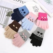 Детские зимние теплые плотные перчатки для девочек и мальчиков, милые варежки с котом, перчатки с имитацией кашемира для От 1 до 7 лет