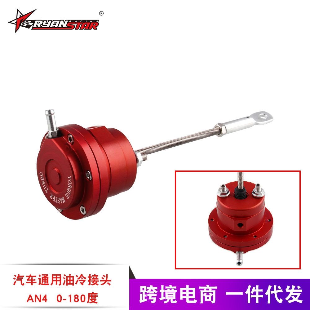 Cross Border Hot Sales Car Modification Parts Universal Turbocharger Bypass Valve Relief Pressure Valve Actuator Slip--