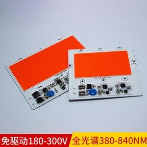 Бесплатный привод высокой мощности высокого напряжения AC220V 100 Вт 150 Вт Интегрированный полный спектр эффективности светодиодный светильни...