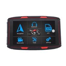 GPS-навигация KARADAR для мотоцикла, HD резистивный экран, многофункциональная IPX7 Водонепроницаемая ОЗУ 1 Гб + флэш-память 16 ГБ, система Android 6,0