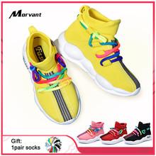 Dziecięce buty antypoślizgowa powierzchnia linii dziecięce buty dla małego dziecka miękkie wygodne dziecięce trampki moda chłopiec dziewczyna buty podróżne tanie tanio MORVANT 13-24m 25-36m 3-6y 7-12y CN (pochodzenie) Cztery pory roku Unisex latex Pasuje prawda na wymiar weź swój normalny rozmiar