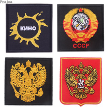 Prajna Military Morale Logo Patch Iron On Embroidered Patches For Clothes Stripe Jacket Fabric Vintage Sport Applique Badge DIY big punk skull patch iron biker morale wings back patch badge large embroidery patches for clothes jacket jeans applique nl210