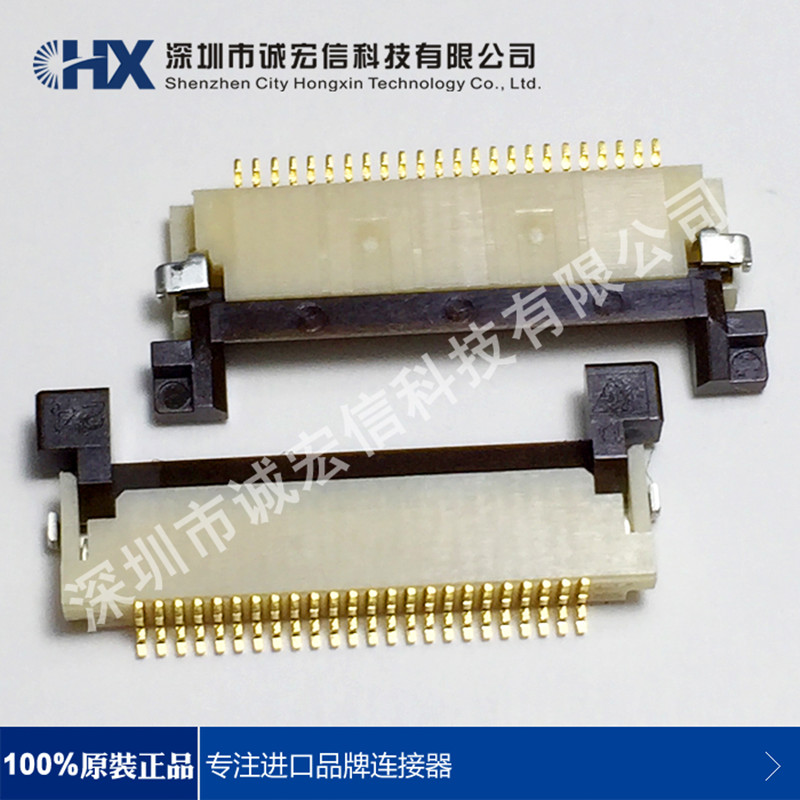 FH12A-24S-0.5SH Spacing 0.5mm 24PIN Clamshell Contact HRS Connector