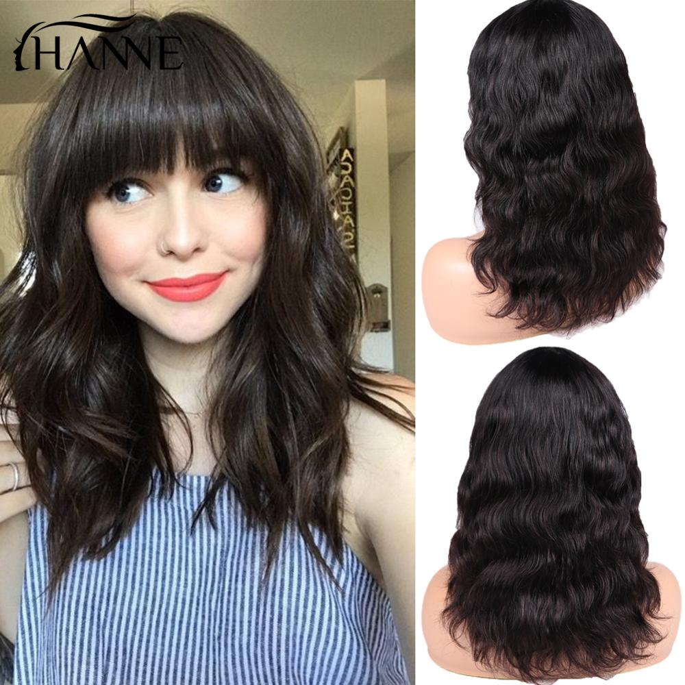 HANNE Short Natural Bob Wigs Brazilian Remy Hair Can Be Dyed Human Hair Wigs For Black Women Free Shipping