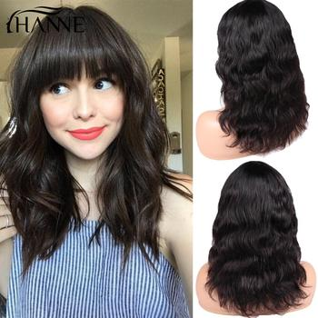 HANNE Short Natural Bob Wigs Brazilian Remy Hair Can Be Dyed Human Hair Wigs for Black Women Free Shipping free shipping wigs