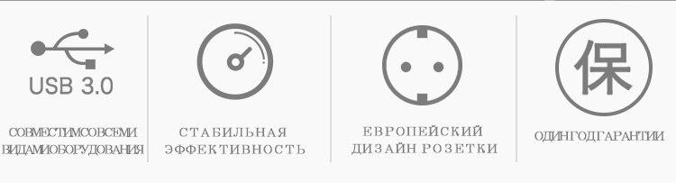 俄语欧标插座双USB面板_02
