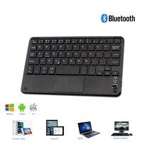 블루투스 무선 키보드 터치 패드 8/9 인치 작은 슬림 컴퓨터 키패드 터치 패드 휴대용 미니 PC Keybord iPad 태블릿 Mac 용