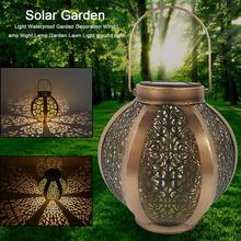 Solar Garden Light Waterproof Decoration Wind Lamp Night Lawn Ground