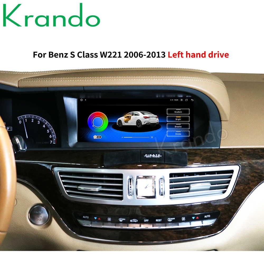 Krandoアンドロイド 10.0 10.25 ''カーラジオdvdナビゲーションのためのメルセデスベンツs W221 W216 cl 2005-2013 マルチメディアプレーヤー 4 4g lte