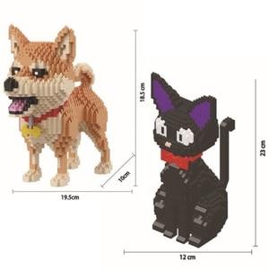 Image 5 - Mini Blocks Cute Shiba Inu Model Plastic Building Bricks Dog Educational Kids Toys Cartoon Cat Auction Figures Girls Gifts