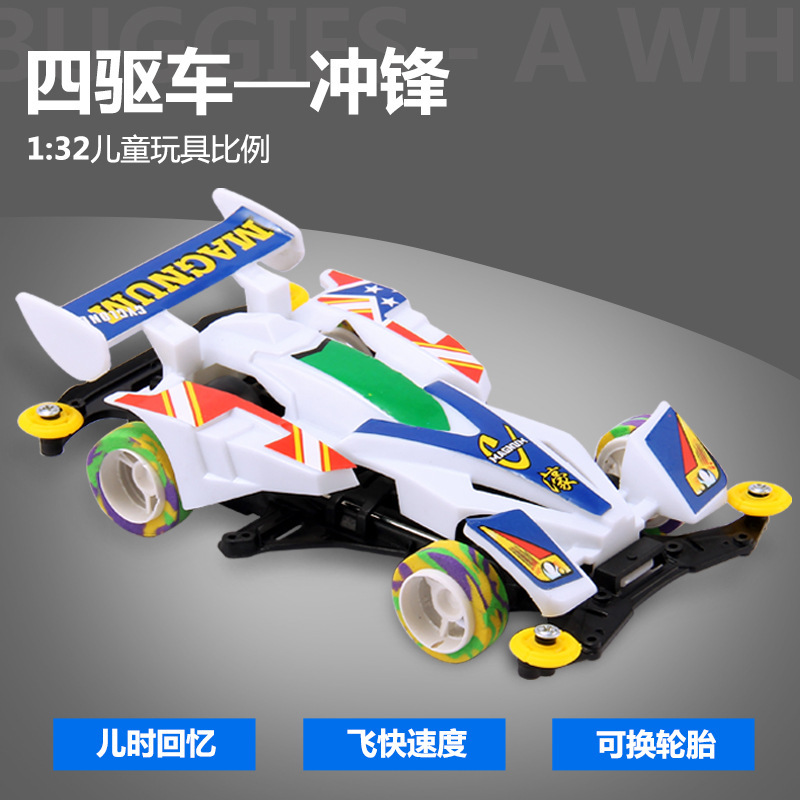 Hot Selling Buggies Toy Car Children Assembled Electric Race Car Toy Car