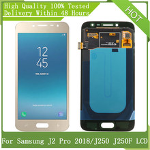 For SAMSUNG GALAXY 5.0''SUPER AMOLED J2 Pro 2018 J250 SM-J250F/DS LCD Display Touch Screen Digitizer Assembly Parts+Service Pack