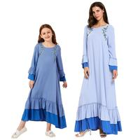 Muslim Ruffle Abaya Parent Child Girls Long Sleeve Dress Islamic Kaftan Embroidery Arab Dresses Family Matching Outfits Fashion